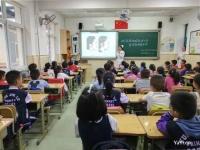 口腔宣教进校园,关爱儿童促健康